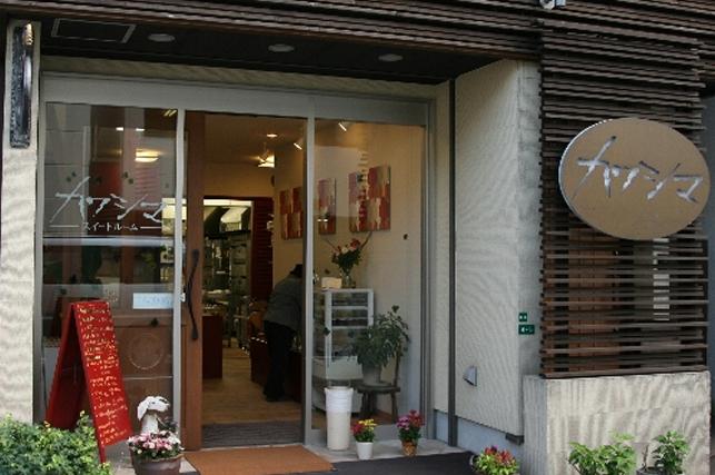 カワシマ1