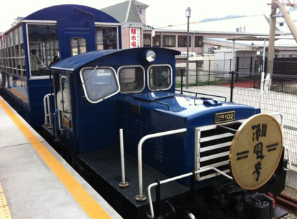 トロッコ列車「潮風号」