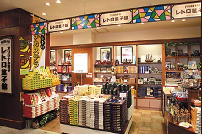門司港レトロ菓子館1