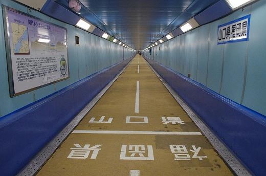 福岡と山口の境界