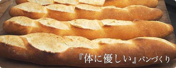 パン工房リーブル2