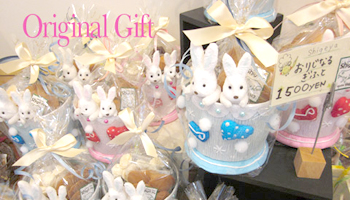 Sweets shop Shige-ya2