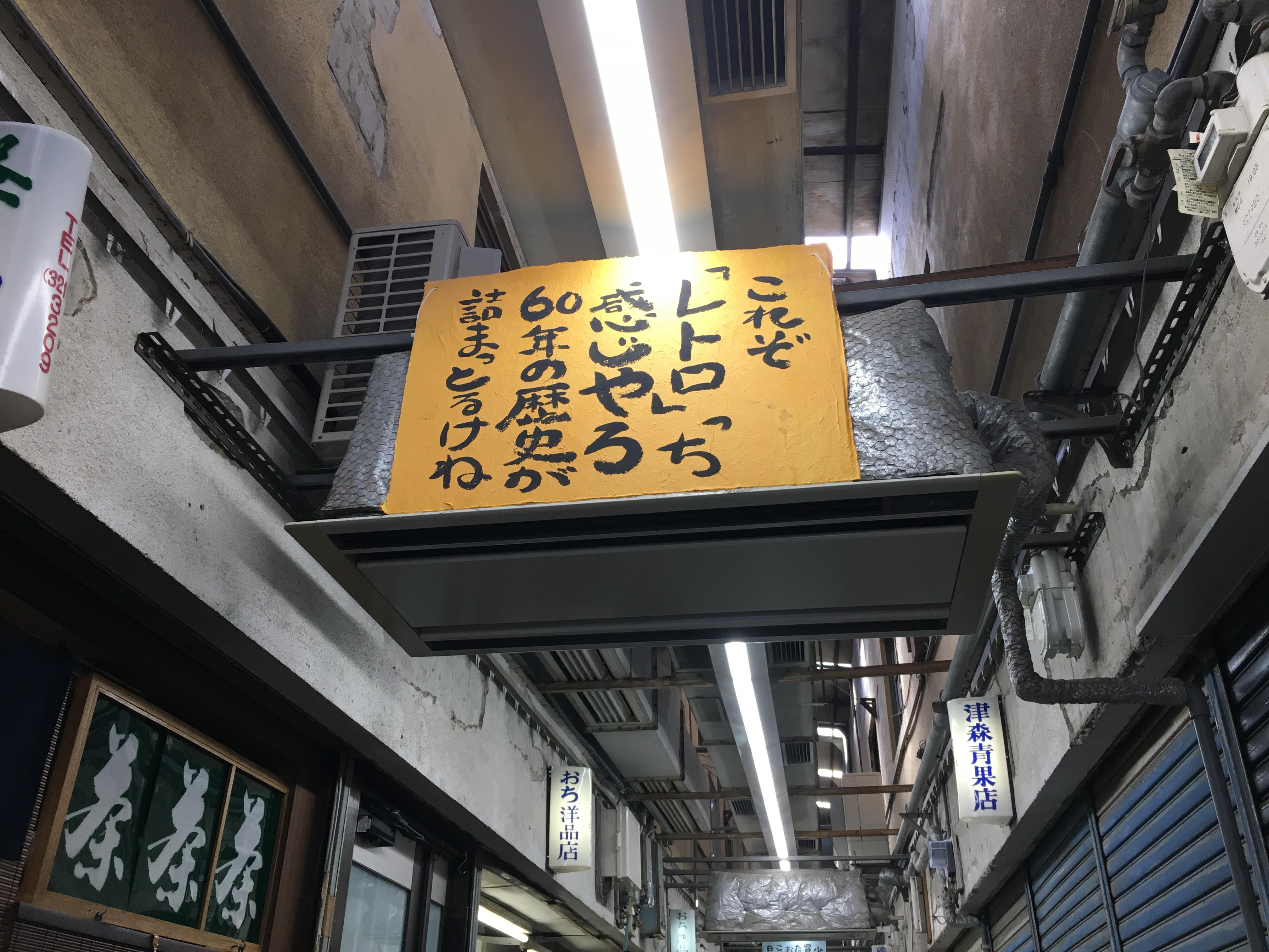 中央市場1