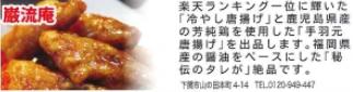 09巌流庵