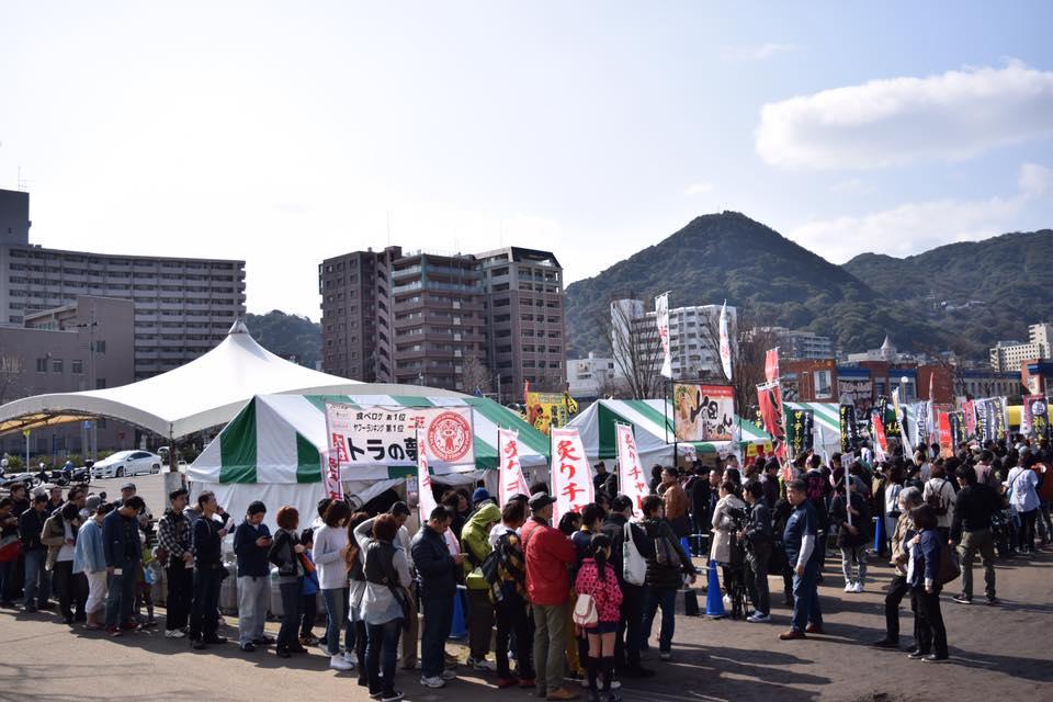 北九州ラーメン王座選手権11