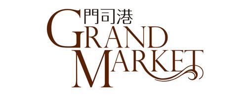 門司港グランマーケットTOP