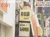 芋伝説~さつまいもの専門店~(ももち浜ストア)